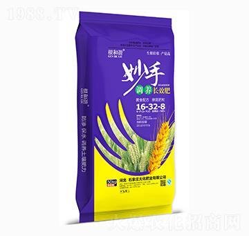 调养长效肥16-32-8 根和谐 大化肥业