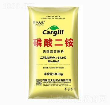 磷酸二铵18-46-0 新中大化 大化肥业