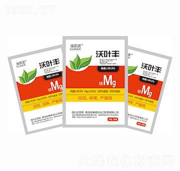 中量元素水溶肥料镁-沃叶丰-奥赛德