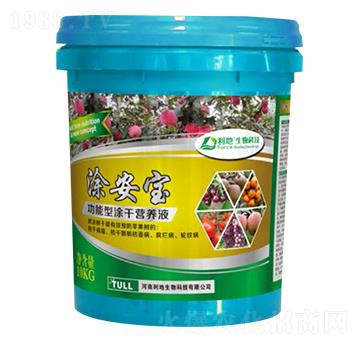 功能型涂干营养液-涂安宝-蓝海生物