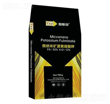 微纳米矿源黄腐酸钾-雅斯翠