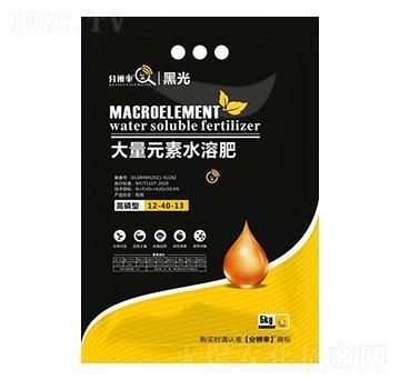 高磷型大量元素水溶肥12-40-13 黑光 分辨率生物
