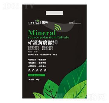矿源黄腐酸钾 分辨率生物