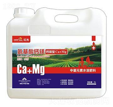 钙镁型Ca+Mg 氨基酸钙镁 分辨率生物