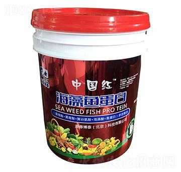海藻鱼蛋白-泓成沃丰