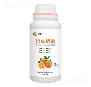 橙皮精油 赞增