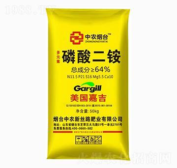 多元素磷酸二铵 大化肥业