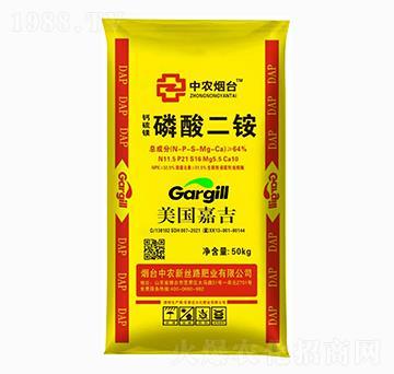 磷酸二铵 大化肥业