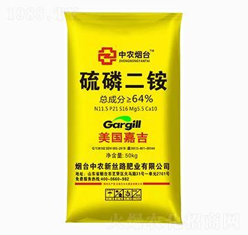 硫磷二铵 大化肥业