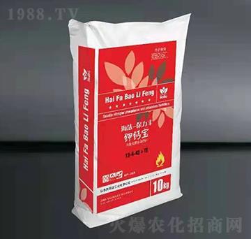 钾钙宝13-4-43+TE-保力丰-海法