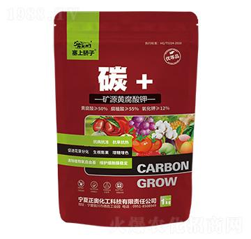 1kg碳+矿源黄腐酸钾-正奥化工