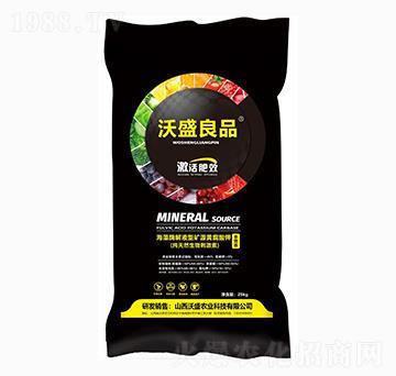 海藻酶解液型矿源黄腐酸钾-沃盛良品-广宇通