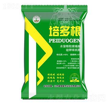 水溶颗粒腐植酸硅钾有机肥-培多根-广宇通