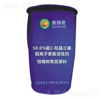 50.0%聚2-羟基三嗪-阳离子表面活性剂-奥瑞奇