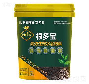 高效生根水溶肥料-根多宝-金桶1号-艾力仕