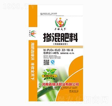 海藻酸螯合型掺混肥料22-16-8-丰收天下-绿沃肥业