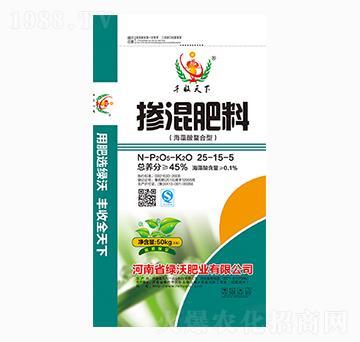 海藻酸螯合型掺混肥料25-15-5-丰收天下-绿沃肥业