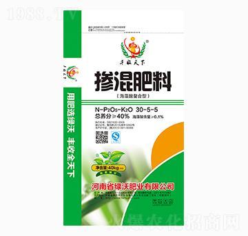 海藻酸螯合型掺混肥料30-5-5-丰收天下-绿沃肥业