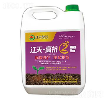 微生物菌剂-江天-高抗2号(桶)-江天生物