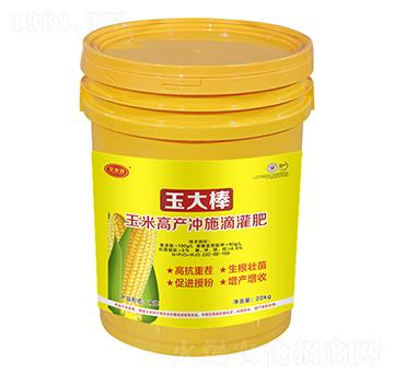 玉米高产冲施滴灌肥-玉大棒-艾米洛
