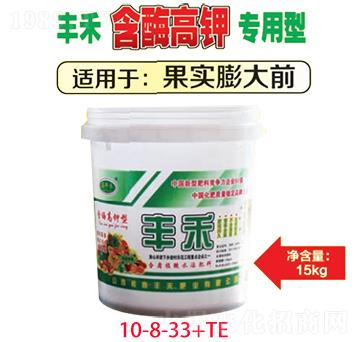丰禾含酶高钾专用型含腐植酸大量元素水溶肥10-8-33+TE-蕊丰禾