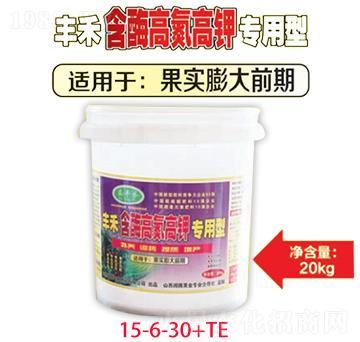 丰禾含酶高氮高钾专用型含腐植酸大量元素水溶肥15-6-30+TE-蕊丰禾