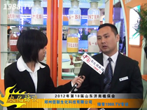郑州信联王经理亲临2012济南植保交易会