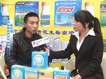 河南天利闪亮第28届全国植保会并接受中国农化网专访