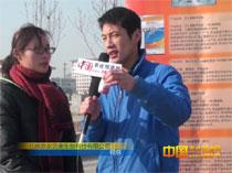 河北植保会展会外场京农克奥程总接受采访