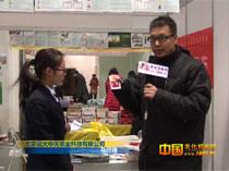 在河北植保会专访北京云大马经理