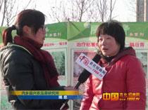 内乡县兴农瓜菜研究所接受1988.TV展会专访