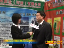 1988.TV郑州肥料会采访众邦肥业的孙总