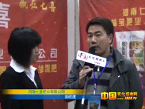 河南七喜肥业有限公司田经理接受1988.TV专访