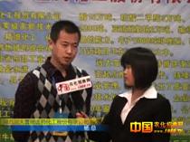 远大富驰与您相约2012郑州肥料会