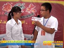 2012徐州肥料会山东农大接受1988.TV专访