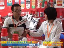1988.TV在2012新疆博览会上专访湖北宏全郭经理
