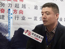 郑州顺嘉农业科技有限公司在19届山东会上的交谈