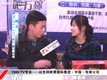昕爵国际与您相约2013年第25届河北植保双交会