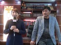 中国农化招商网企业访谈录-蓝天化工