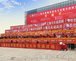 农化网红色宣传队伍成2016南京全国植保会最亮丽风景