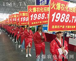 第十五届西南农资博览会上农化人兢兢业业做出不凡成绩