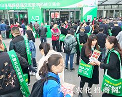 2019��南植保�p交��上火爆�r化招商�W�鹗吭��拼搏精神