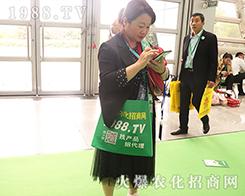 2019年第三十五�萌���植保��,1988.TV全力以赴!