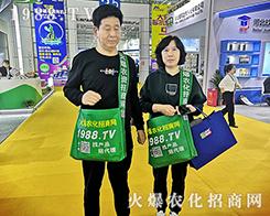 2019年第35�酶V萑���植保��火爆�r化招商�W再展雄�L