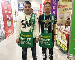 2019全��植保交易��上1988.TV招商�o障�K,��力有保障!