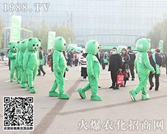 第二十七届山东植保双交会,火爆农化招商网强势宣传惹人眼!
