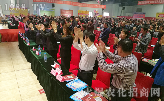 热烈祝贺火爆农资大讲堂哈尔滨站盛大开幕