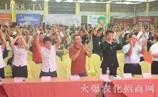 所有人隆重欢迎火爆农资大讲堂正式开幕!