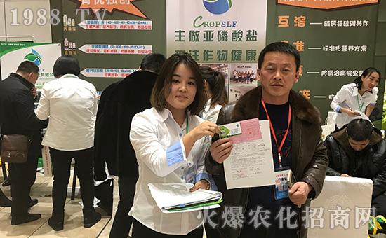 火爆农资大讲堂哈尔滨站,现场签单就是这么火爆!