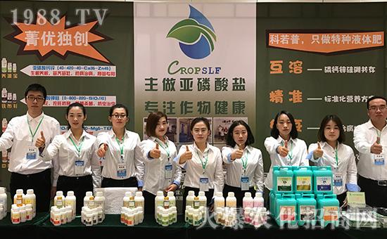 优质商家,爆款产品,火爆农资大讲堂哈尔滨站厂商欢迎您的到来!